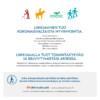 Soveltavan liikkumisen suositus pyörätuolia käyttäville, esitteen neljäs sivu.
